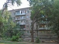 neighbour house: st. Gagarin, house 173. Apartment house