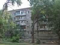 neighbour house: st. Gagarin, house 173. Apartment house
