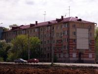 Самара, Гагарина ул, дом 1