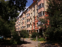 Samara, st Gagarin, house 1. Apartment house