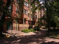 Samara, Gagarin st, house 1. Apartment house