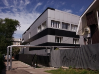 neighbour house: st. Gagarin, house 1А. office building