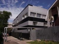 萨马拉市,  , house 1А. 写字楼