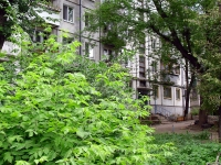 Samara, Gagarin st, house 3. Apartment house