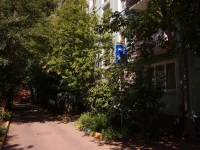 Самара, Гагарина ул, дом 3