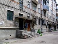 Самара, улица Гагарина, дом 5. многоквартирный дом