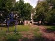Samara, Gagarin st, house5
