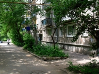 Samara, Gagarin st, house 7. Apartment house
