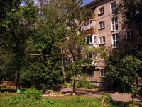 Samara, st Gagarin, house 7. Apartment house