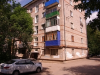 neighbour house: st. Gagarin, house 7А. Apartment house