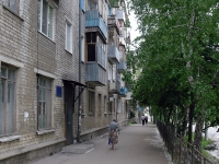 Samara, Gagarin st, house 9. Apartment house
