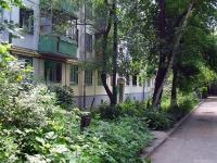 Самара, Гагарина ул, дом 27