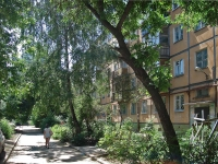 Samara, Gagarin st, house 47. Apartment house
