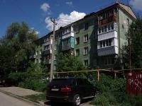 Самара, Гагарина ул, дом 57