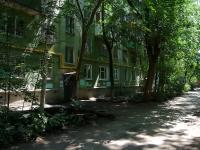 Самара, Гагарина ул, дом 61