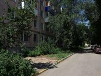 Самара, Гагарина ул, дом 63