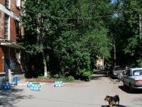 Самара, Гагарина ул, дом 73