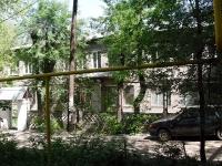 Самара, Гагарина ул, дом 4
