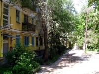 Самара, Гагарина ул, дом 6