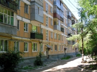 Samara, Gagarin st, house 8. Apartment house