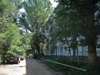 Samara, Gagarin st, house 48. Apartment house