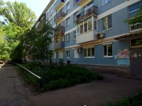 neighbour house: st. Gagarin, house 48. Apartment house