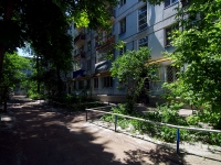 Samara, Gagarin st, house 58. Apartment house