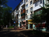 neighbour house: st. Gagarin, house 60. Apartment house