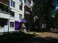 Samara, Gagarin st, house 60. Apartment house