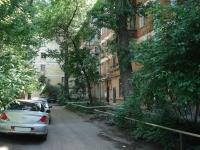 Самара, Гагарина ул, дом 64