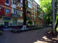 Samara, Gagarin st, house 64. Apartment house