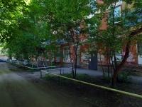 萨马拉市, Gagarin st, 房屋 64. 公寓楼