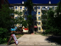 neighbour house: st. Gagarin, house 68. Apartment house