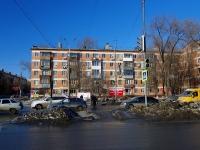 Самара, Гагарина ул, дом 74