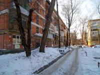 萨马拉市, Gagarin st, 房屋 74. 公寓楼