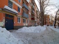 萨马拉市, Gagarin st, 房屋 76. 公寓楼