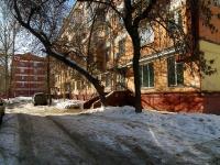 Samara, Gagarin st, house 79. Apartment house