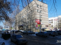 neighbour house: st. Gagarin, house 82А. multi-purpose building