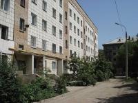 Samara, Gagarin st, house 83А. Apartment house
