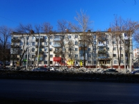 Samara, Gagarin st, house 84. Apartment house