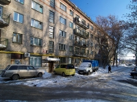 neighbour house: st. Gagarin, house 85. Apartment house