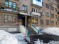 Samara, Gagarin st, house 85. Apartment house