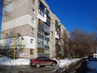 neighbour house: st. Gagarin, house 85А. Apartment house