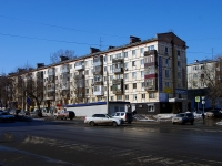 neighbour house: st. Gagarin, house 86. Apartment house
