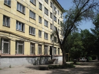 Samara, Gagarin st, house 87. Apartment house