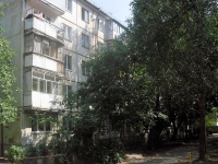 neighbour house: st. Gagarin, house 89. Apartment house