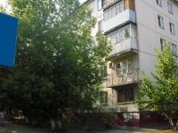 萨马拉市, Gagarin st, 房屋 92. 公寓楼