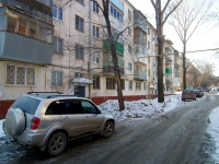 Samara, Gagarin st, house 92. Apartment house