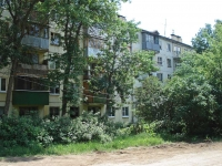 neighbour house: st. Gagarin, house 93. Apartment house