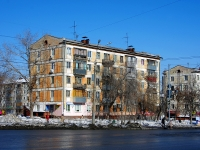 neighbour house: st. Gagarin, house 94. Apartment house